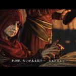 Dark Souls II 16 150x150 dark souls ii