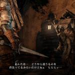 Dark Souls II 18 150x150 dark souls ii