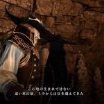 Dark Souls II 22 150x150 dark souls ii