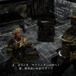 Dark Souls II 23 150x150 dark souls ii