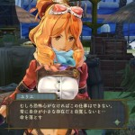 1398612002 1 150x150 atelier shallie alchemist of the dusk sea