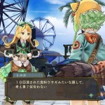 1398613134 21 150x150 atelier shallie alchemist of the dusk sea