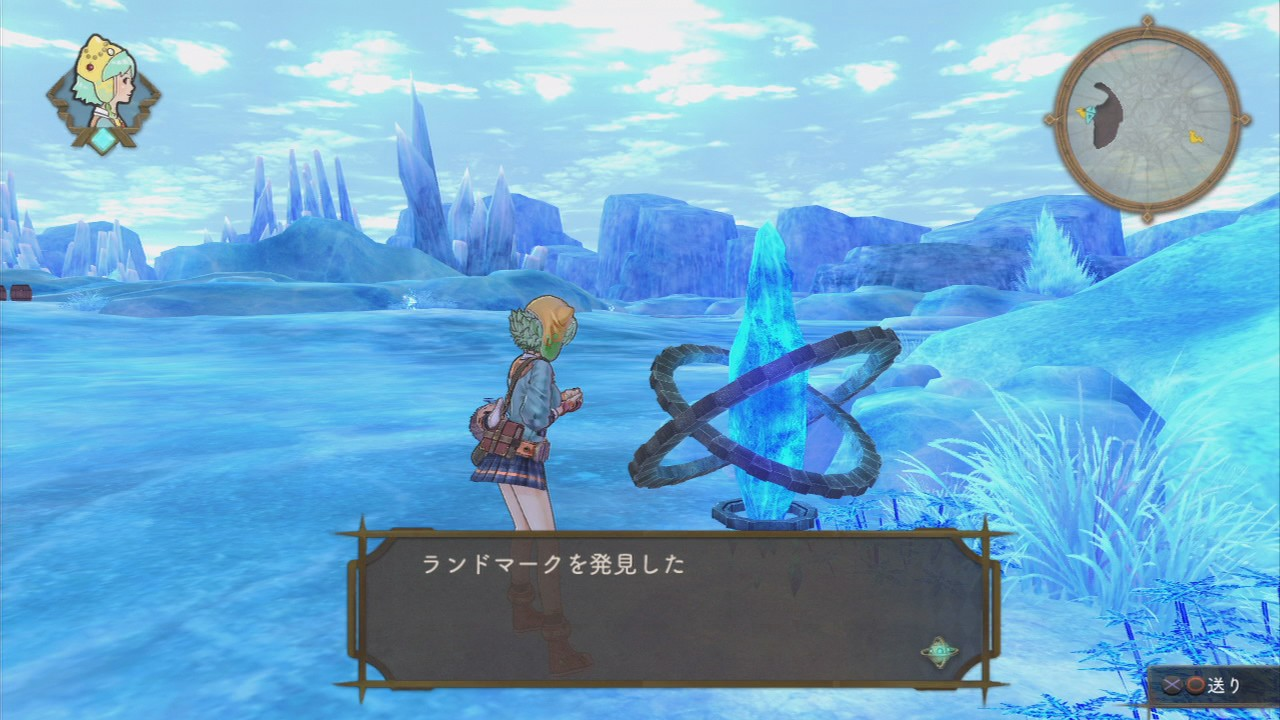 Atelier Shallie Alchemist of the Dusk Sea (11)